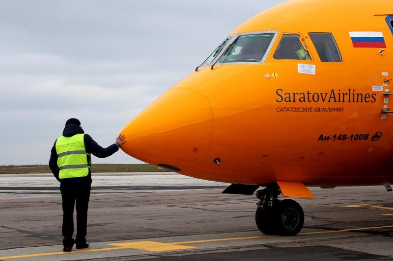 «Саратовские авиалинии» прекратят полеты с 30 мая
