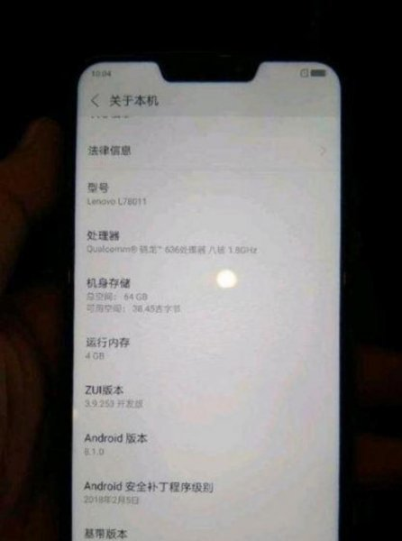 В Сети появились тизерные изображения смартфона Lenovo L78011