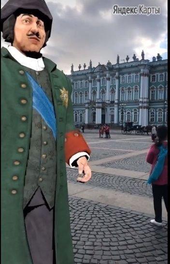 Петр I, гигантская пышка и бутылка вина Rubinstein появились в Петербурге на картах «Яндекса»