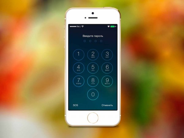 Найден уникальный метод позволит взломать любой пароль на iPhone