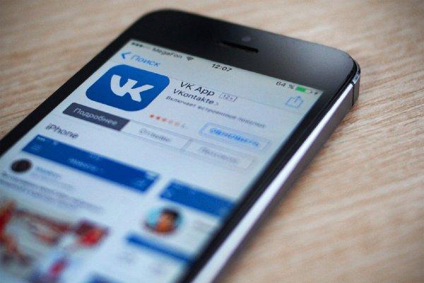 «ВКонтакте» улучшила сервис опросов