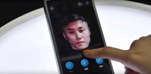 Vivo разработала в 10 раз более точный 3D-сканер лица, чем у iPhone X