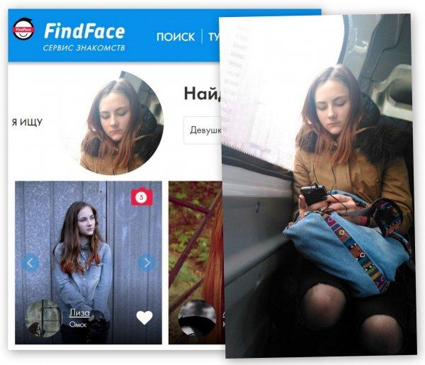 Создатель сервиса FindFace сообщил о закрытии проекта