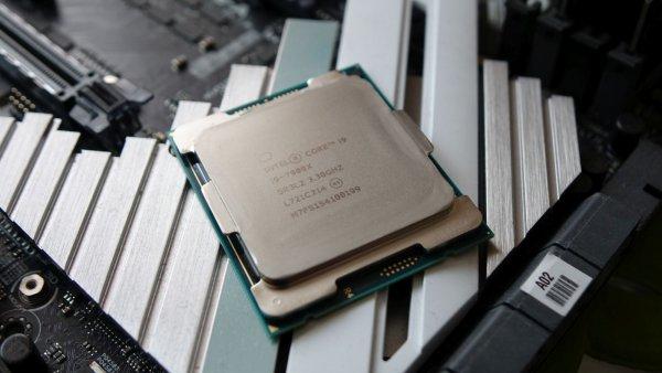 Intel сообщили флагманские характеристики Core i9