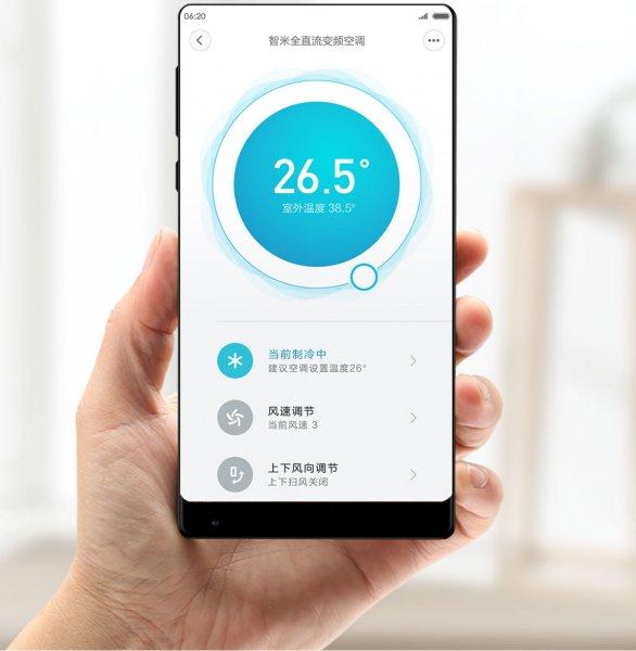 Эксперты озвучили цену на «умный» кондиционер от Xiaomi