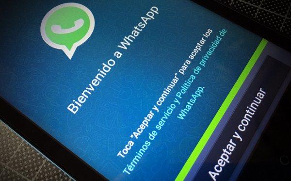 Опасно для свободы: Пользователи WhatsApp надолго сядут в тюрьму