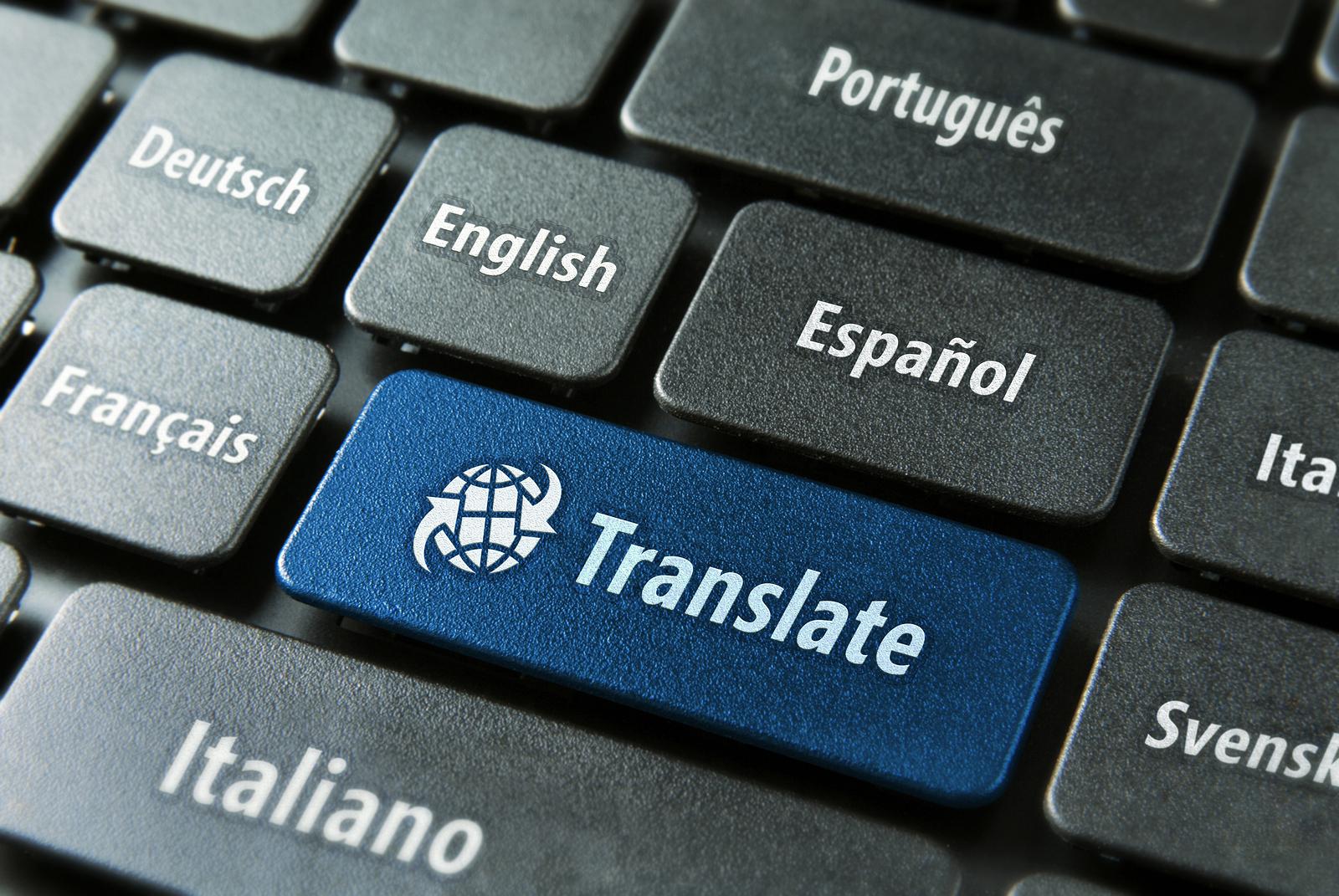 Услуги устного и синхронного перевода