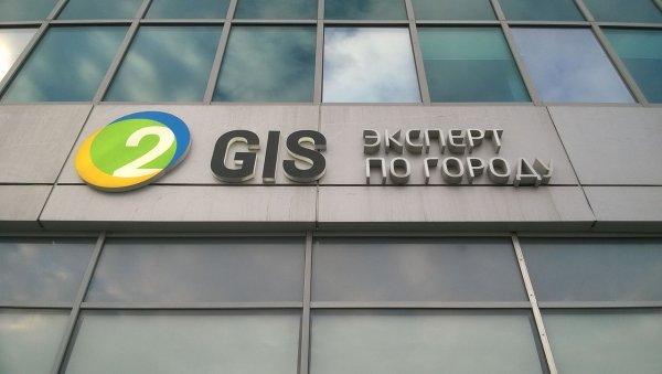 2ГИС запустила игру на миллион рублей