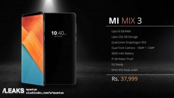 Большая рамка над экраном и 5G: В Сети появились «живые» фото Xiaomi Mi Mix 3