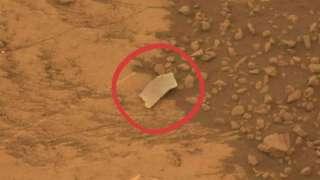 На поверхности Марса нашли инопланетный объект