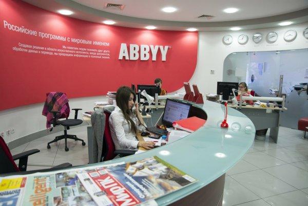 Около 200 000 файлов с личными данными клиентов Abbyy попали в открытый доступ