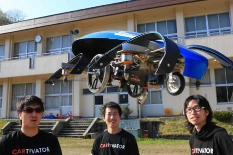 В Японии анонсировали появление летающих авто и комитета по ним