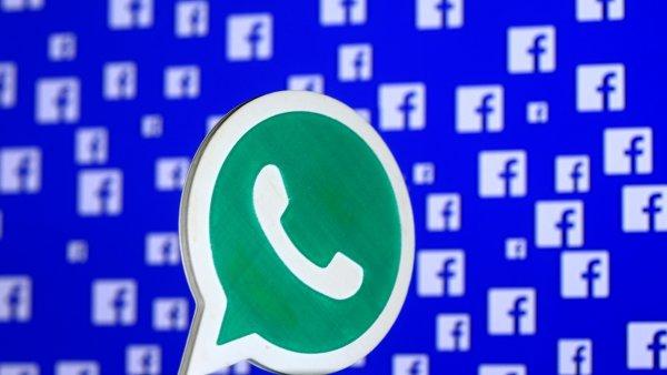 Facebook лишает WhatsApp надежд на самостоятельность