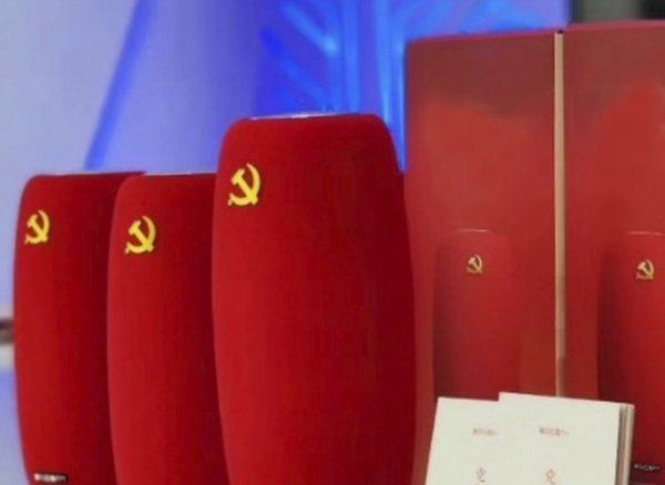 Коммунистический голосовой помощник выпустили в Китае