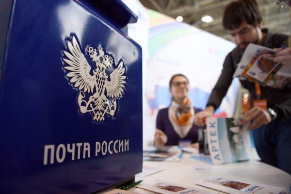 «Почта России» обманывает клиентов крупными денежными «выигрышами»