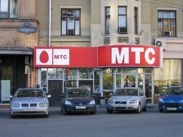 «МТС» предлагает услугу, позволяющую звонить даже при отсутствии сети