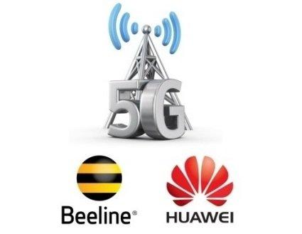 «Билайн» и Huawei совместными усилиями совершили первый звонок в сети 5G