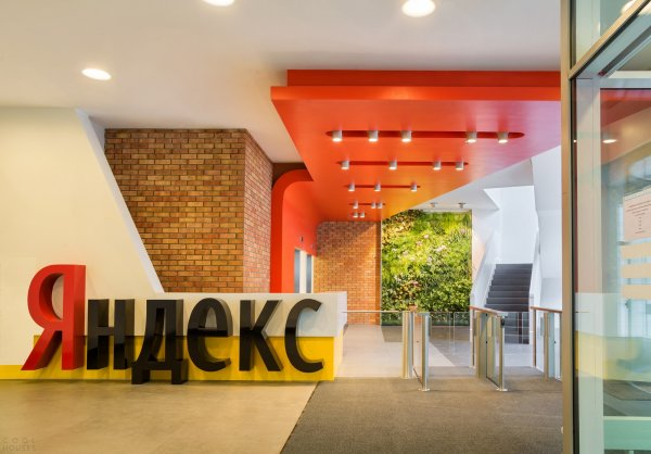 «Яндекс» презентует собственный смартфон
