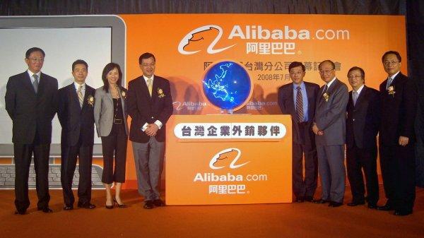 Alibaba Group и Alibabacoin Foundation встретятся в суде