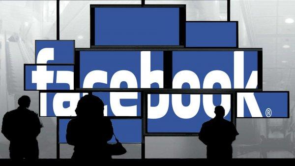 Facebook признался в сканировании личных сообщений пользователей