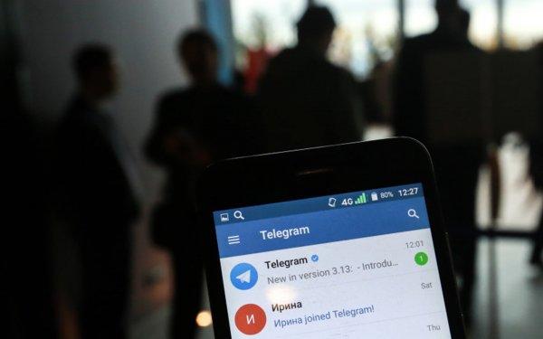 Блокировка Telegram: Адвокаты месседжера прокомментировали иск Роскомнадзора