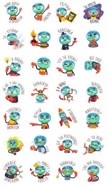 Во «ВКонтакте» ко Дню космонавтики представили новые анимированные стикеры