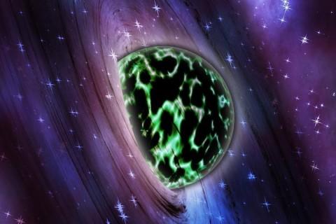 Астрономы сфотографировали самый дальний объект Солнечной системы