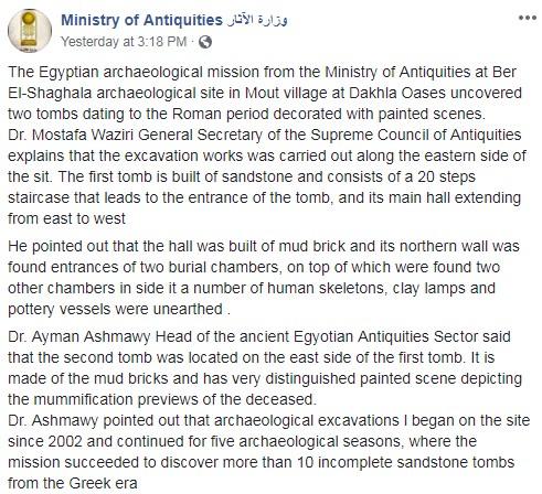 Археологи нашли спрятанные в оазисе в Египте гробницы