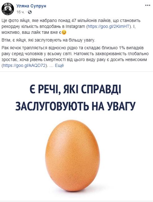 Супрун предостерегла мужчин Украины от опасного заболевания