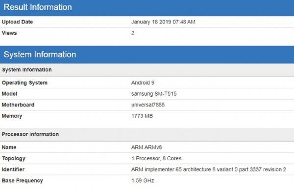 В Geekbench появился новый планшет Samsung под кодовым номером SM-T515