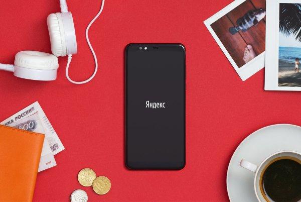 «Яндекс» испытал провал со своим смартфоном