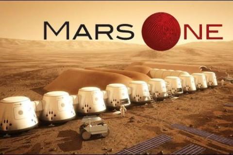 Колонизации Марса не быть: компания Mars One объявлена банкротом