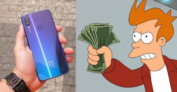 Apple отдыхает: Xiaomi продаёт «бюджетного короля» Redmi Note 7 за сущие копейки