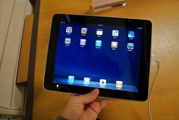 «Понатыкал»: 3-летний ребёнок заблокировал iPad отца на полвека