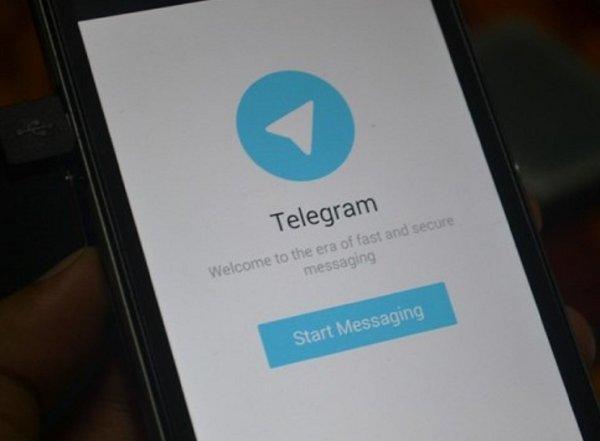 Telegram запустила тестирование блокчейн-платформы