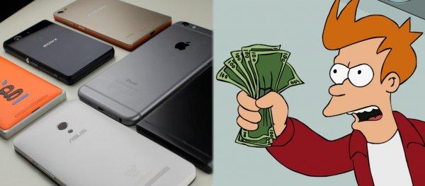 Покупать немедленно! Составлен список крутых смартфонов, сильно упавших в цене
