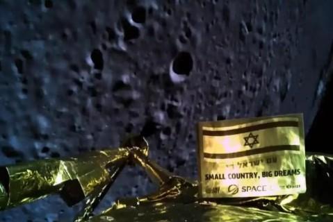 Космический аппарат Израиля разбился о поверхность Луны