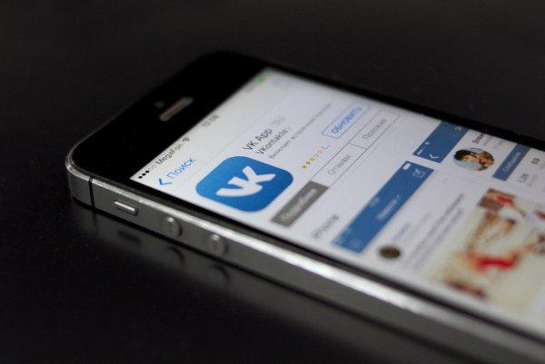 В социальной сети «Вконтакте» будут продавать аудиокниги