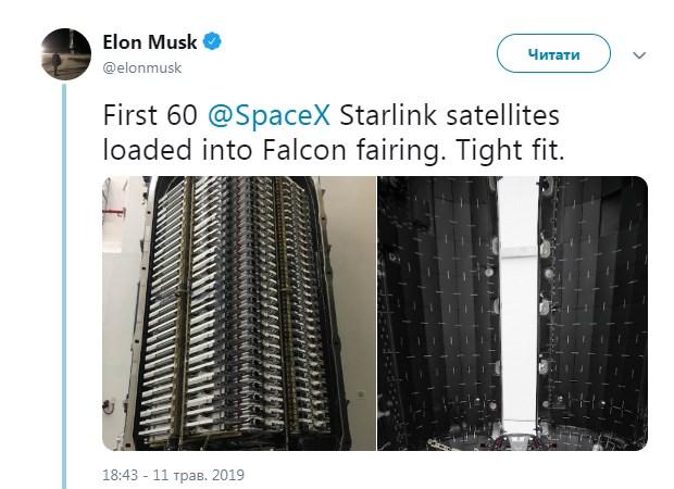Маск пордемонстрировал готовые к отправке интернет-спутники