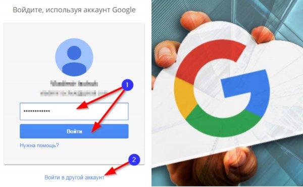 Google объявила об исправлении неполадок в работе популярных сервисов