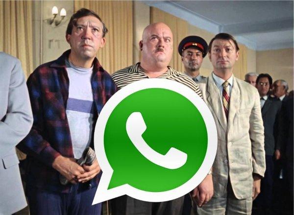 WhatsApp будет подавать на пользователей в суд