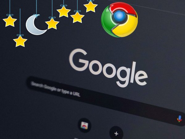 «Тёмный» Google Chrome: Нужен ли «ночной режим» в браузерах?