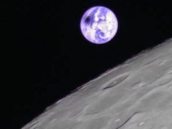 Спутник запечатлел уникальный момент солнечного затмения над Чили и Аргентиной