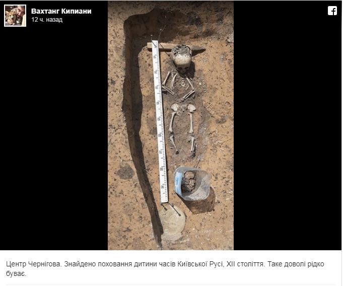 В центре Чернигова археологи нашли захоронение ребенка времен Киевской Руси