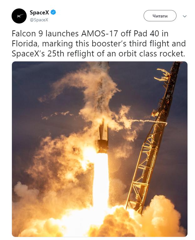 SpaceX запустила Falcon 9 с израильским спутником