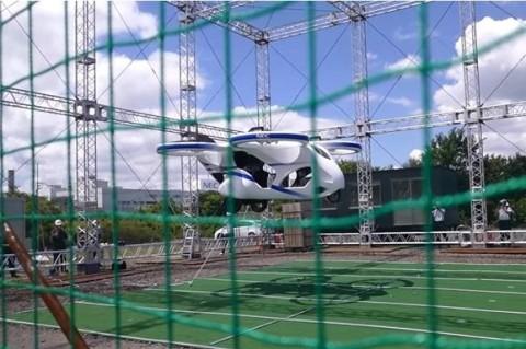 В Японии успешно испытали прототип летающего автомобиля