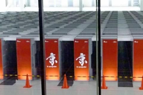 В Японии остановили работу огромного суперкомпьютера