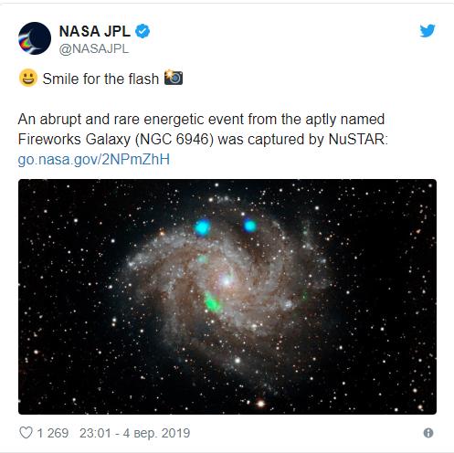 Спутник NASA заснял свечение неизвестного происхождения