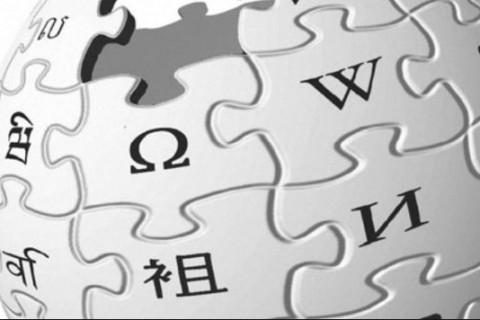 В работе Wikipedia случился сбой