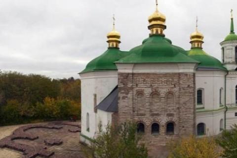В Киеве нашли остатки поселения, которому больше 3 тысяч лет
